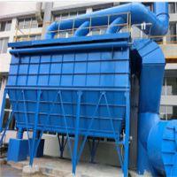 脉冲除尘器厂家 MC-II型脉冲袋式除尘器价格 布袋除尘器 除尘器配件厂