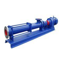 G30-1随州市不锈钢污泥螺杆泵厂家直销 G50-1 5.5KW 单螺杆转子泵。