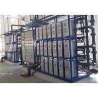 供应EDI超纯水反渗透设备 水处理设备厂家直销