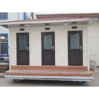 济宁厂家直销可移动式金属雕花板厕所水循环环保厕所
