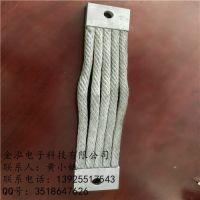 四川成都铜绞线软连接导电带 镀锡铜编织软铜带金泓电子厂