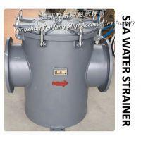 飞航供应船用直通粗水滤器/热镀锌吸入粗水滤器 AS400 CB/T497-1994