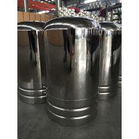 适用于润新自动吸盐阀 2065型软水机壳体