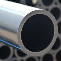 枣庄PE给水管直销批发价格高质量供应