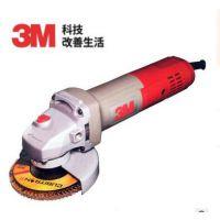 3mG47201电动角磨机 砂轮片角向磨光机 电磨机720W