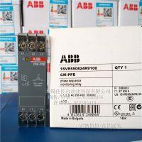 【无锡ABB低压电器一级代理】CM-PVS.41S电压监视器相序监视继电器