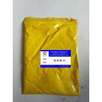塑料用透明颜料1134透明黄2G