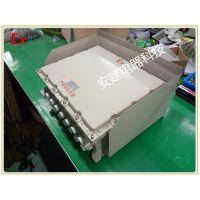 大量批发安建电器BJX51防爆接线箱增安型不锈钢防爆接线箱