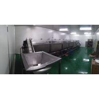 供应XM新玛科技全自动隧道式超声波铝盖清洗烘干线