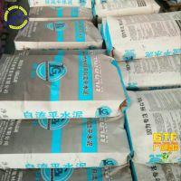 PVC地板专用自流平水泥 PVC塑胶地板施工专用自流平水泥