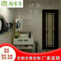 铝合金边框玻璃橱柜加盟多少钱 的全铝家具加盟多少钱