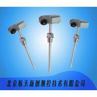 北京航天新创厂家直销耐高温不锈钢管插入式/风管式温湿度传感器