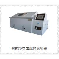 盐雾腐蚀试验箱智能型,西安环科智能型盐雾腐蚀试验箱YWX/Z-150