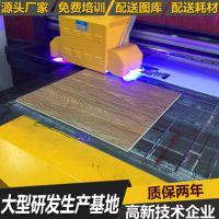 中纤板木纹彩印机厂家