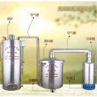 厂家直销传成酒械300型铝合金分体式多功能酿酒设备