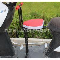 电动车前置座椅 自行车儿童座椅 电摩车儿童座椅 座椅配件