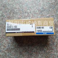 正品SMC薄型气缸 CDQSB12-10DC 接受全系列订货