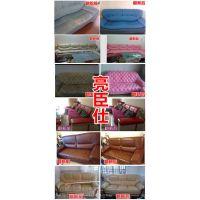 北京亮臣仕沙发翻新价格多少专业快速