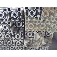日照工业铝型材厂山东日照铝型材采购《报价》