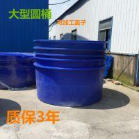 高一米大型圆桶,耐酸碱抗老化塑胶圆桶,5000L湛江大型养鱼池敞口塑料圆桶,