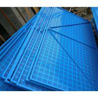 出售爬架网 建筑外墙防护网 建筑外墙防护栏 紫冠现货直销