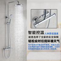 贝洛德淋浴花洒喷头套装明装全铜浴室智能恒温沐浴器挂墙式可升降水龙头