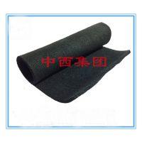 中西器材)碳纤维防火毯 型号:ZX21-1000*1000*3库号:M405357