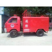 2吨小型消防车 1.5吨微型消防车 乡村水罐消防车厂家直销包运输