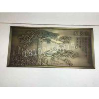 供应湖北省孝感市镔纳铝浮雕镀铜屏风