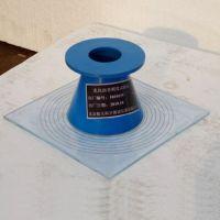 SYD-0751型乳化沥青稠度试验仪 乳化沥青稠度仪