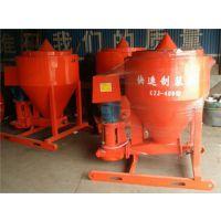 混凝土搅拌机高速制浆机使用方法