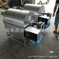 厂家热销坚果芝麻炒货机 炭加热花生瓜子炒货机 卧式滚筒式炒货机
