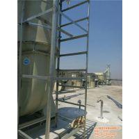 宜昌废气处理系统、博厚环保塑业(图)、聚丙烯废气处理系统