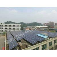 东莞、深圳、中山、河源、惠州、梅州(星火)太阳能发电站工程公司