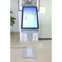 河南农村信用社互动电子设备 融达通手机网银体验一体机亮相营业网点