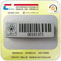 机械设备配件电子标签,部件零件追踪统计盘点管理 汽车加工设备部件追溯管理