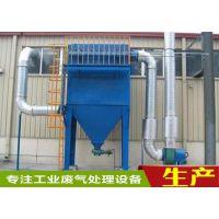 惠州烟气处理工业除尘器脉冲除尘器灰尘布袋除尘器