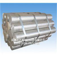 2011硬质铝棒加工性能好易切削