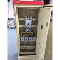 长期供应 上下门动力柜 隔离开关落地配电柜1200*700 400A定制