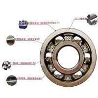 DAC38710033/30 丰田轮毂轴承——德恩奥迪汽车专用轴承生产厂家-可来图定制