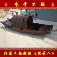 婚纱摄影拍照用的木质乌篷船价格多少 景区客船