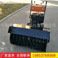 小型手推式扫雪机 一米宽15马力市政单位道路扫雪机