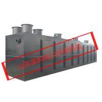 柠檬酸污水处理设计方案污水处理设备操作说明
