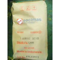 江苏月桂酸十二酸 Lauric acid FA1299一级品印尼金光sinarmas南京贵正