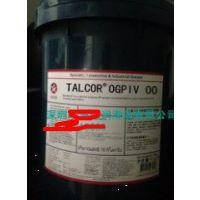 16公斤-加德士开式齿轮油脂 TALCOR OGP IV 00 开式齿轮润滑脂