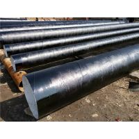 d630*10自来水防腐钢管 DN600螺旋钢管厂