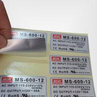 常州泉辰印刷 哑银不干胶标签定做 亚银pet标签纸 彩色哑银条码标签