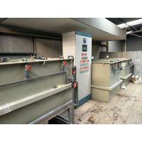 宏旺10T/D化工废水处理设备,污水处理成套设备长期供应