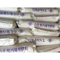 高抗冲PP 台湾台化 K8010 耐冲击聚丙烯 现货长期供应