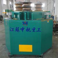 南通厂家液压弯曲机 ZHW24Y半液压大型型材弯曲机